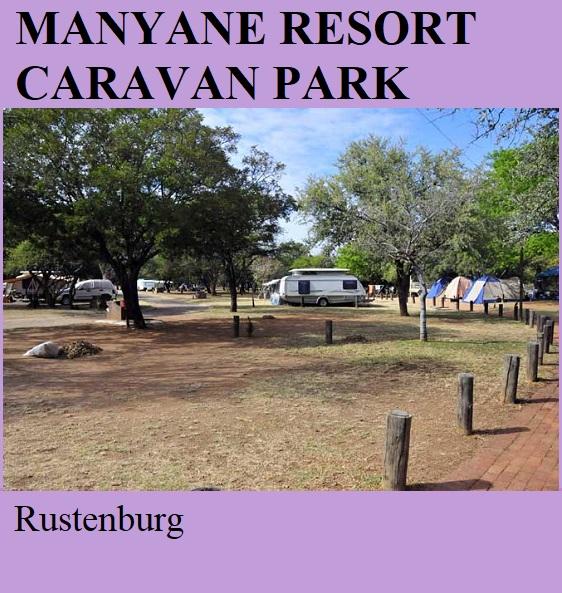 Manyane Resort Caravan Park - Rustenburg